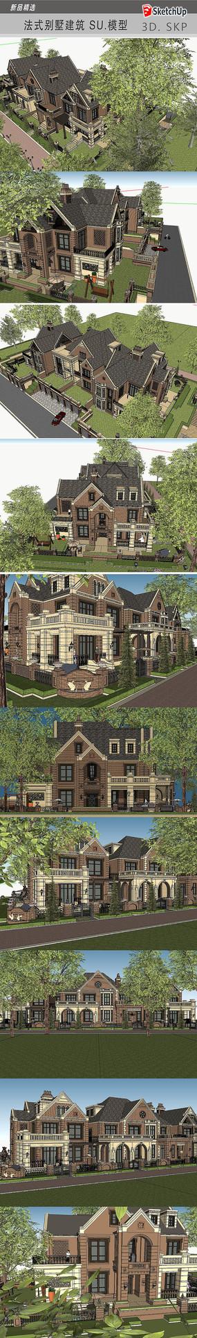 法式别墅建筑SU模型