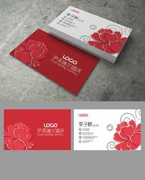 高端红色婚庆名片设计