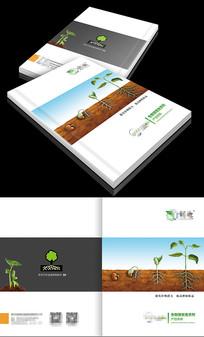 简约大气种子画册封面