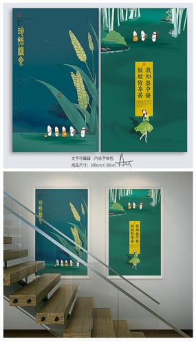 简约学校食堂文化珍惜粮食海报