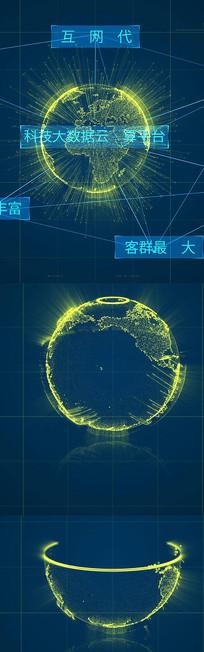 科技点线面地球信息化展示AE模板