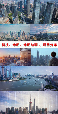 科技互联城市动态视频