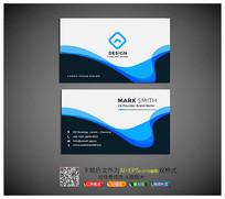 蓝色网络公司个人名片设计