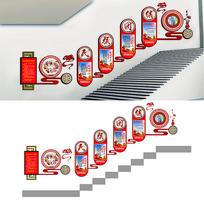 民族团结楼梯文化墙