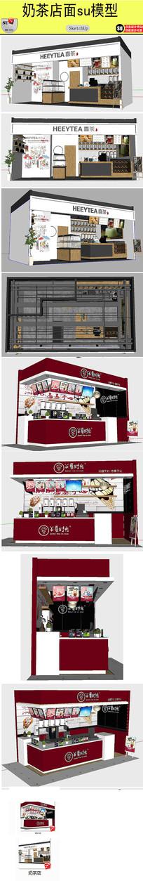 奶茶店设计模型