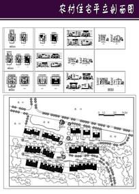 农村住宅平立剖面图