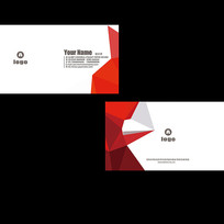 企业名片设计模版