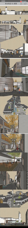 商业街道建筑SU模型