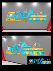 体育室健身房文化墙