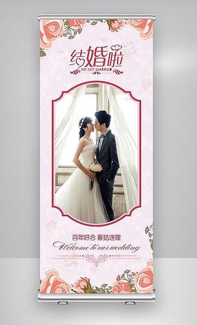 唯美婚礼展架