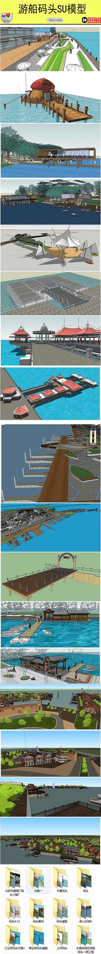游船码头SU模型