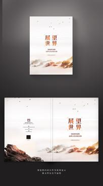 中国风品牌文化画册封面