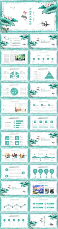 中国风商务PPT模板