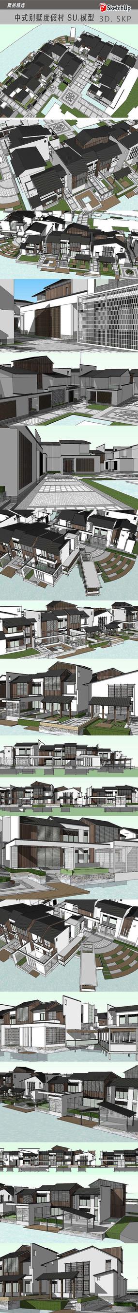 中式别墅度假村模型