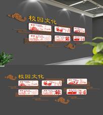 中式校园文化墙布置