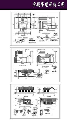 准提庵建筑施工图