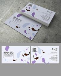 紫色高级灰清新名片