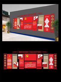 最新党建室党建文化墙