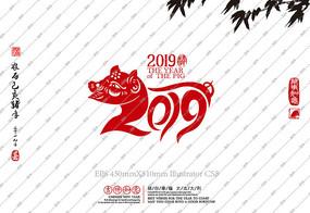 2019图案字体设计