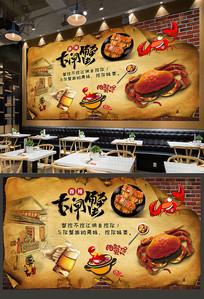 餐饮美食大闸蟹背景墙