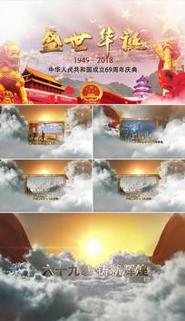 大气云层图文国庆版ae模板