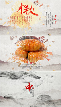 edius中秋节片头视频模板