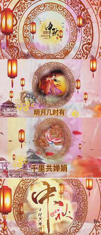 复古中国风中秋团圆节日祝福视频