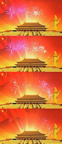 国庆节日烟花视频