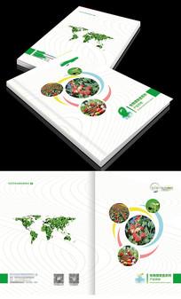 简约大气产品画册封面设计