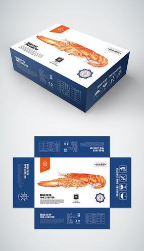 精品手绘龙虾礼盒包装设计模板