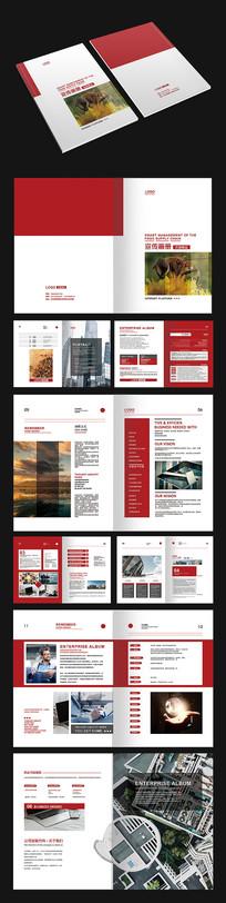 企业现代商务画册