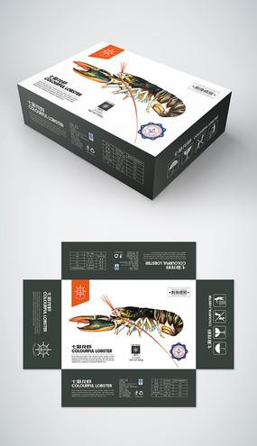 手绘七彩龙虾礼盒包装设计模板