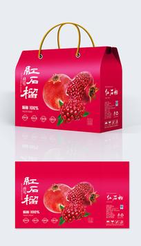 喜庆红石榴礼盒包装设计模板
