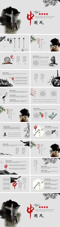 中国风古典画册工作汇报演示ppt