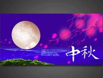 中秋节绚丽背景板