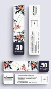 中式花鸟优惠券代金券