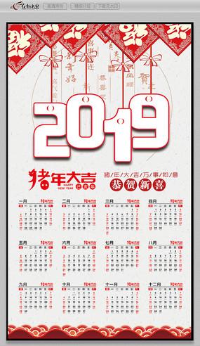 创意时尚中国风台历日历设计模板图片