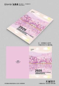 创意唯美粉紫色画册封面