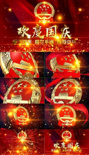 国庆节国徽片头AE模板