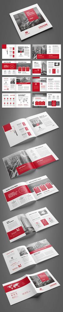 简约红色企业文化宣传册设计
