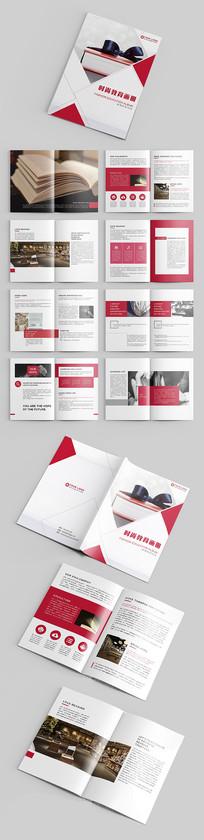 红色时尚教育培训企业品牌画册