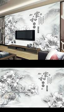 家和富贵玉兰花山水电视背景墙