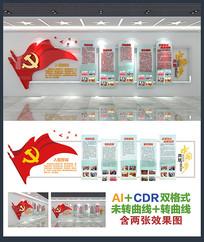 精美中国梦入党誓词文化墙设计