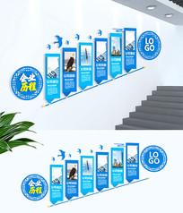 蓝色大气楼梯企业文化墙