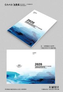 蓝色大气水墨中国风封面