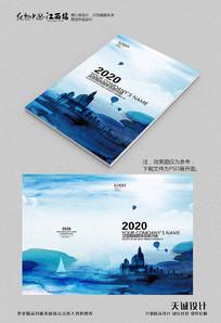 蓝色山水水墨中国风画册封面