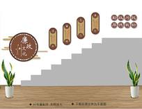 廉政文化党政楼梯文化墙