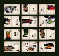美食菜谱画册设计