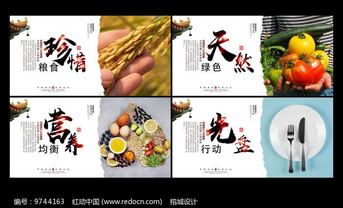 食堂文化标语展板设计图片