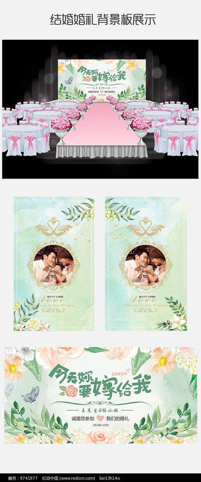 温馨甜蜜花园婚礼背景板图片